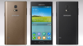 Samsung Z, the World's First Tizen Smartphone, Has Been Delayed