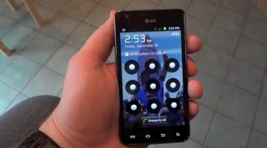 Samsung Galaxy S3 Bug Allows Anyone to Bypass the Lock Screen