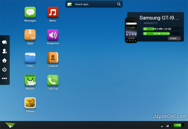 AirDroid browser