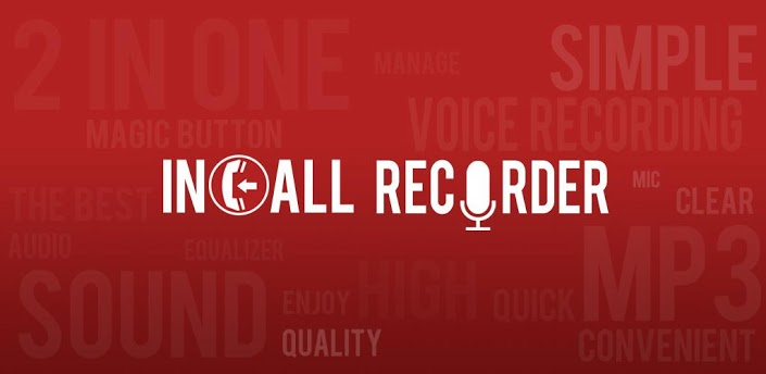 In All Recorder app