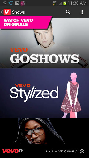 vevo exclusives