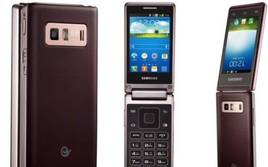 Check Out Samsung's New Galaxy Flip Phone, the Galaxy Golden