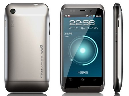 chinese android phone