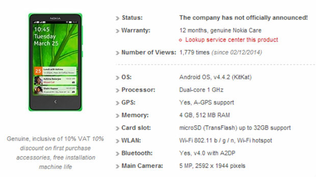 nokia-normandy-price-listing
