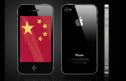 iphone china 2