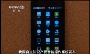 China Actively Developing Its Own OS to Compete With Android and iOS
