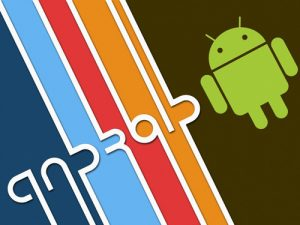 5 Essential Android Apps That Will Get You Headed in the Right Direction