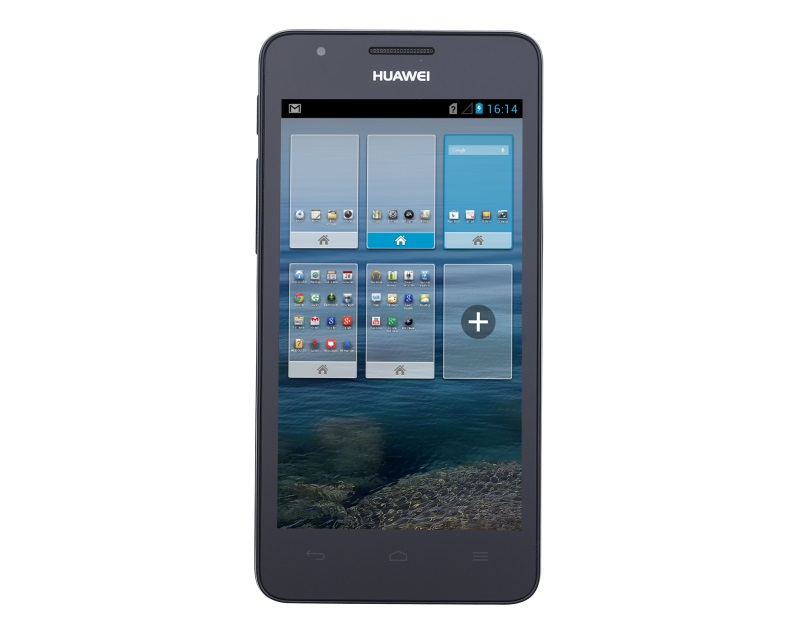HowTo  Safely Root    HUAWEI       G510    0100   One Click Root