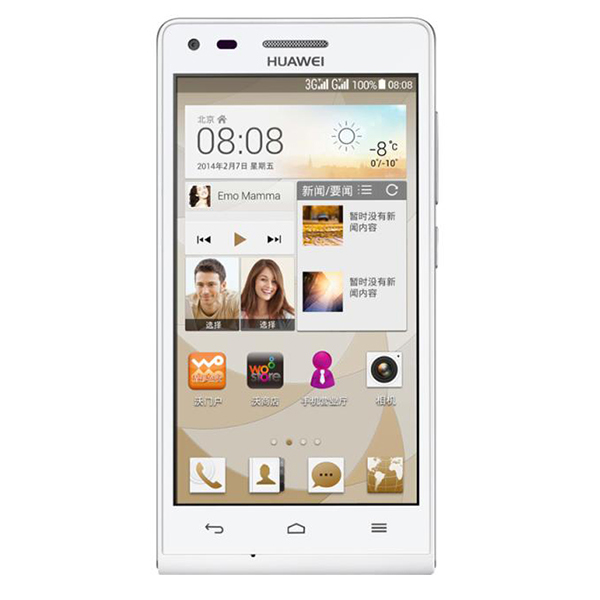 Huawei hg659 firmware update how to use