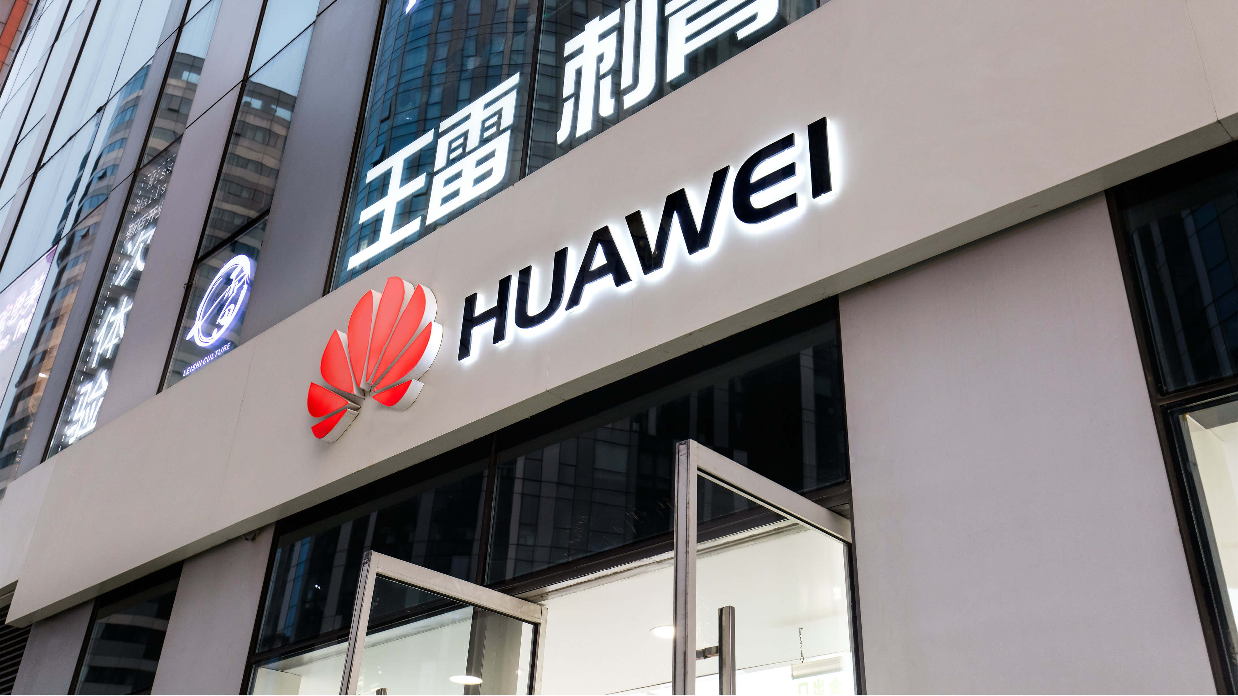 Trivia: Huawei has a Huge Business Empire Other than the Smartphones and Telecom